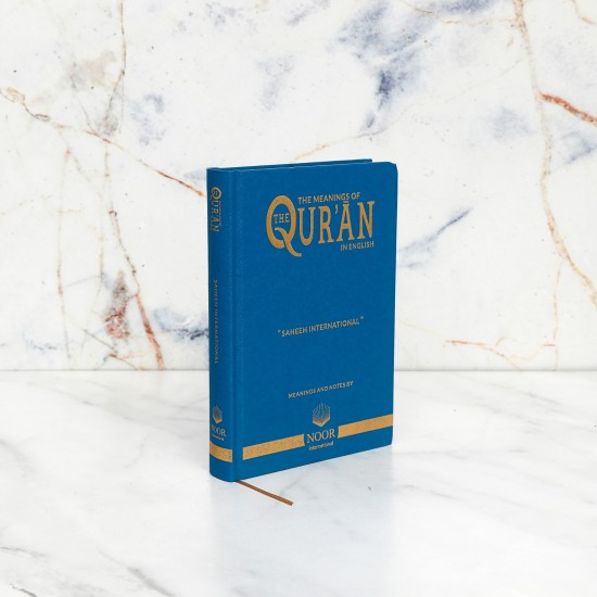 THE MEANINGS OF THE QUR'AN IN ENGLISH