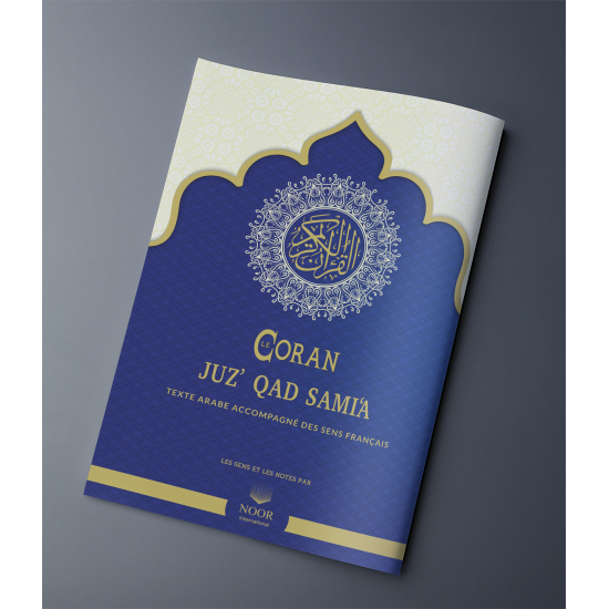 JUZ' QAD SAMI'A, ARABIC TEXT WITH FRENCH MEANINGS