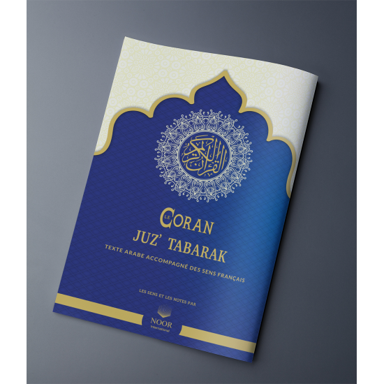 JUZ' TABARAK, ARABIC TEXT WITH FRENCH MEANINGS