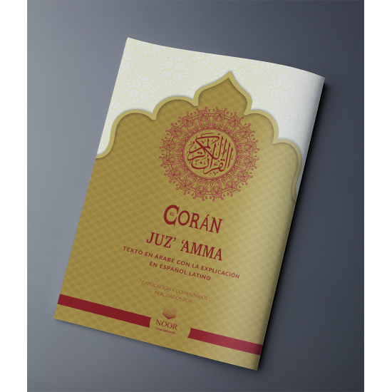 JUZ' 'AMMA, ARABIC TEXT WITH LATIN SPANISH MEANINGS
