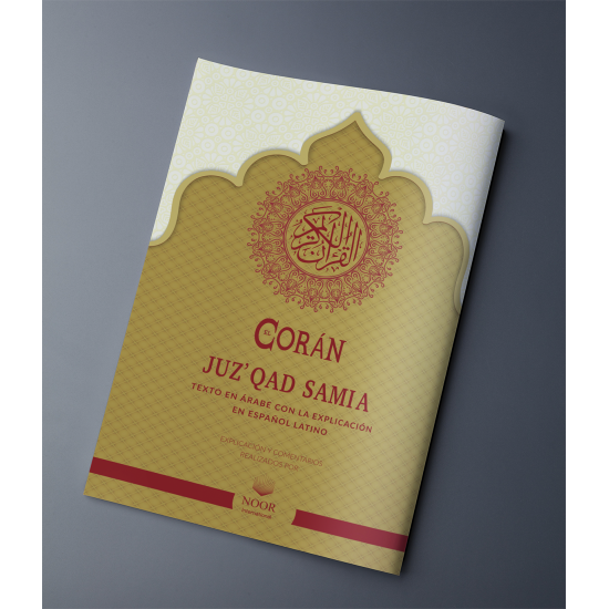 JUZ' QAD SAMI'A, ARABIC TEXT WITH LATIN SPANISH MEANINGS