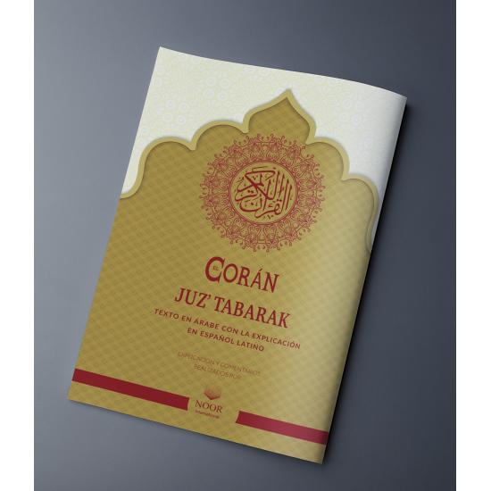 JUZ' TABARAK, ARABIC TEXT WITH LATIN SPANISH MEANINGS