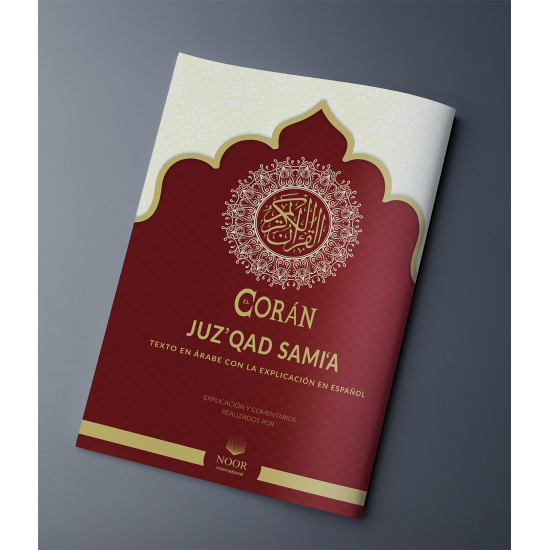 JUZ' QAD SAMI'A, ARABIC TEXT WITH SPANISH MEANINGS